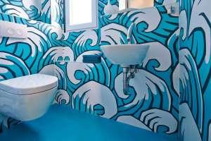 Gäste-WC, Contzen-Max-Haus © MAX-Haus